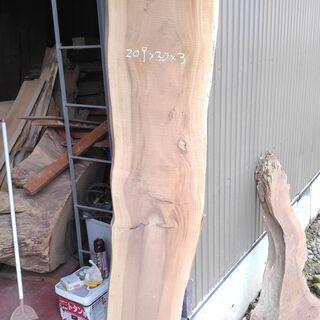 木材 ケヤキ 自然乾燥済み 板①