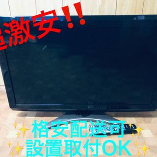 ET1619A⭐️SHARP  液晶カラーテレビ ⭐️