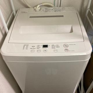 無料【無印良品 全自動電気洗濯機 4.5kg】