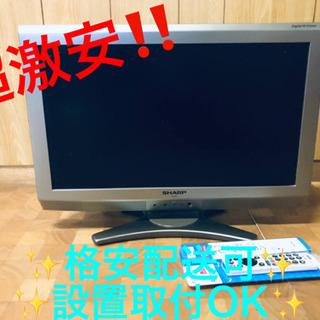 ET1623A⭐️SHARP  液晶カラーテレビ ⭐️