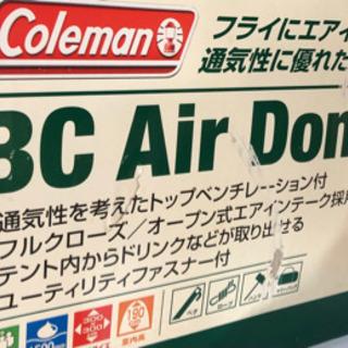 【ネット決済・配送可】【6/25まで】◆新品◆Coleman B...