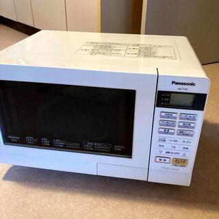 【ネット決済】中古  売ります Panasonic 電子レンジ ...