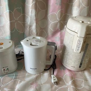 ミニ炊飯器、電気ケトル、電気ポット