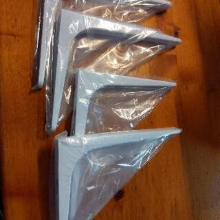 鉄製ブラケット 白 4個セット