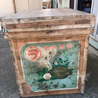 クラシックな茶箱