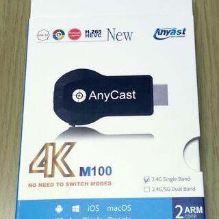 ほぼ未使用・AnyCast M100 4K HDMI/2020年...