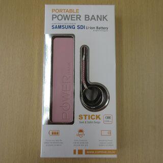 【新品未開封】モバイルバッテリー Power Bank