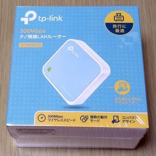 未開封・TP-LINK 無線LANルーター TL-WR802N