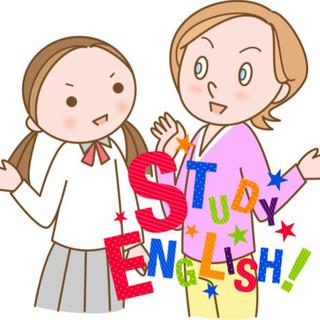 英語を好きになりたい中学生の皆さんへ★自宅オンライン