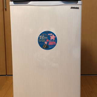 【ネット決済・配送可】ACF-110E アビテラックス 100L...