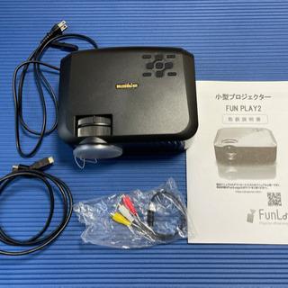 【ネット決済】ポータブル プロジェクター