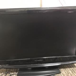 テレビ引き取りお願いします。