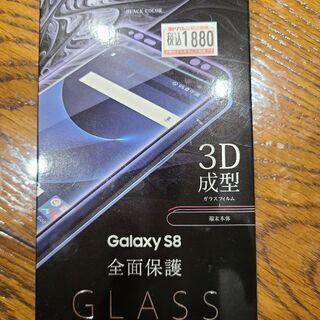 未開封 GALAXY  S8 全面保護 GLASS