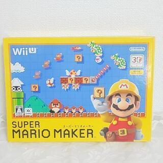 Wii ゲームソフト スーパーマリオメーカー