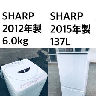 ★送料・設置無料★赤字覚悟!激安2点セット◼️冷蔵庫・洗濯機✨⭐️