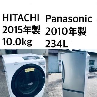 ★送料・設置無料★  10.0kg大型家電セット☆冷蔵庫・洗濯機...