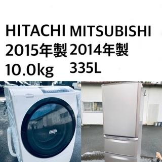 ★送料・設置無料★  10.0kg大型家電セット☆ 冷蔵庫・洗濯...