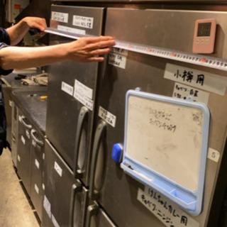 ホシザキ 冷蔵冷凍