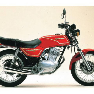 CB250RS/CB250RS-Z 売ってください