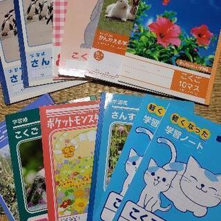 ノート・ドリル・雑誌など ノート3冊追加❗