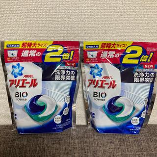 【新品未開封 詰替2袋セット】アリエールBIOサイエンス