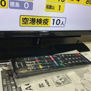 【美品】デジタルハイビジョン液晶テレビ 32型 SHARP 管理No8 (送料無料)  - 家電