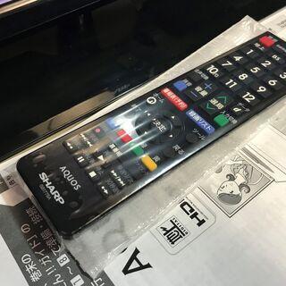 【美品】デジタルハイビジョン液晶テレビ 32型 SHARP 管理No8 (送料無料)  − 静岡県