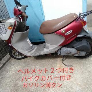 【ネット決済】スズキ原付バイク