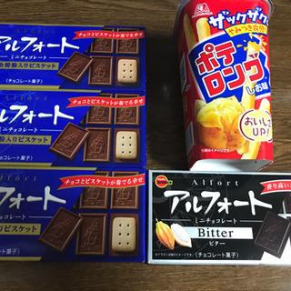 お菓子 まとめセット8