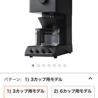 ツインバード TWINBIRD コーヒーメーカー CM-D457...