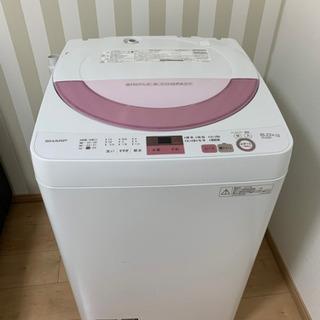 シャープ洗濯機6kg 1人〜3人暮らし用