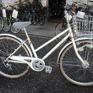 中古自転車1567 27インチ 3段ギヤLEDオートライト