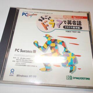 CD「まるごとドラマで英会話」