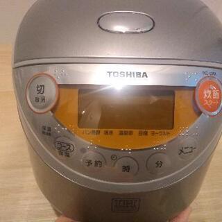 【受渡し決定しました】炊飯器 3.5合 差し上げます!