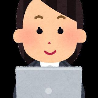 【事務staff大募集♪】☆6月度☆ ★兵庫:加古川エリア★日払...