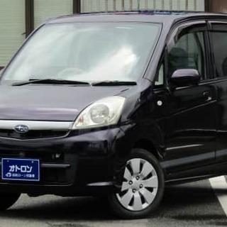 🤩ステラ🤩格安軽自動車‼3万キロ以下💕パープル💕金利0%の…