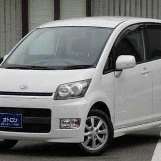 🤩ムーヴ🤩格安軽自動車‼2万キロ以下💕パール💕金利0%の自社ロー...