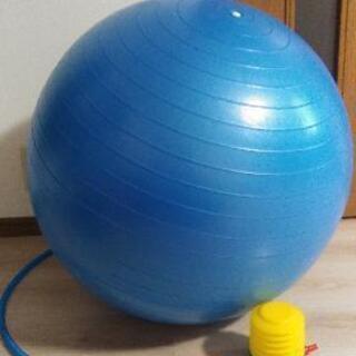 バランスボール青75cmフットポンプ付き