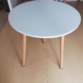 丸テーブル 北欧風