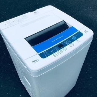 ♦️EJ1594B AQUA全自動電気洗濯機