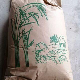令和2年 徳島県阿波市産のあきさかり 玄米30kg