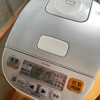 象印 3号炊き 炊飯器