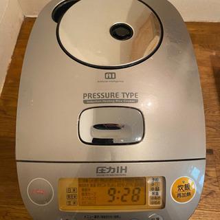 炊飯器 圧力IH炊飯ジャー 象印