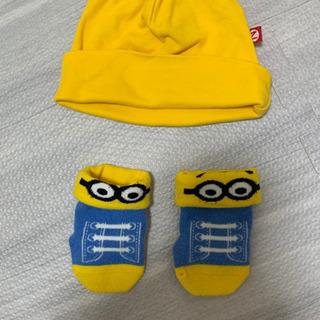 ミニオン♡なりきりセット♡帽子+靴下♡