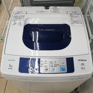 HITACHI 日立 NW-H5Z 2016年製 5kg 洗濯機