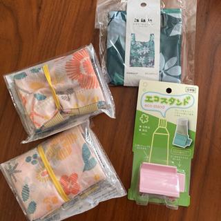 【お取引中】新品未使用☆エコバッグ③つとエコスタンド