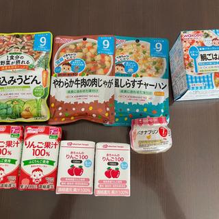 【お譲り先決定済】和光堂 キューピー りんご果汁 離乳食詰め合わせ