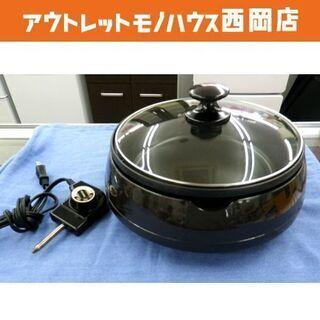 ヤマゼン/YAMAZEN 電気グリル鍋 GN-1200 1~2人...