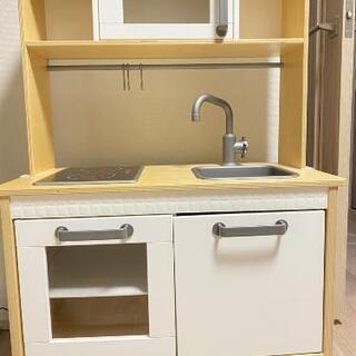【ネット決済】IKEA 子どもキッチン おままごと