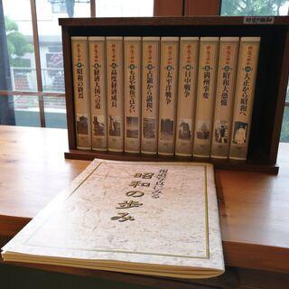 映像の昭和 10巻セット【VHS】